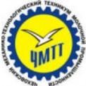 Чеховский механико-технологический техникум молочной промышленности