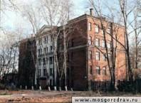 Медицинское училище №4