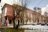 Медицинское училище №9