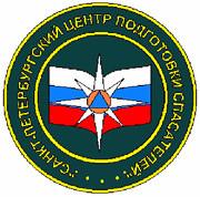 Пожарно-спасательный колледж Санкт-Петербургский центр подготовки спасателей