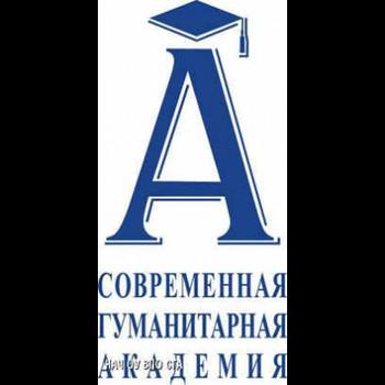 Улан-Удэнский филиал Современной гуманитарной академии