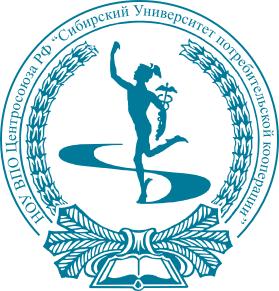 Сибирский университет потребительской кооперации - филиал в г. Улан-Удэ
