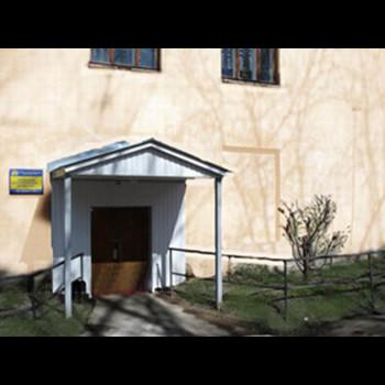 Карельский институт туризма - филиал Российской международной академии туризма