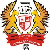 Йошкар-Олинский филиал Современной гуманитарной академии