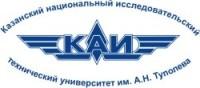 Казанский национальный исследовательский технический университет им. А.Н. Туполева-КАИ