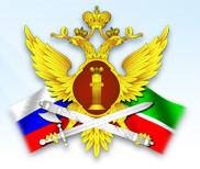 Казанский филиал Владимирского юридического института Федеральной службы исполнения наказаний