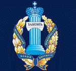 Филиал Московского нового юридического института в г. Сочи