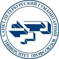 Красноярский филиал Санкт-Петербургского гуманитарного университета профсоюзов