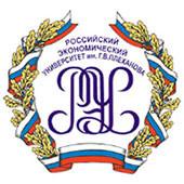 Российский экономический университет имени Г.В. Плеханова - филиал в г. Пятигорске