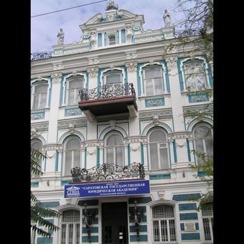 Филиал Саратовской государственной академии права в г. Астрахани