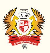 Александровский филиал Современной гуманитарной академии