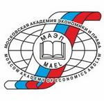 Московская академия экономики и права - филиал в г. Воронеж