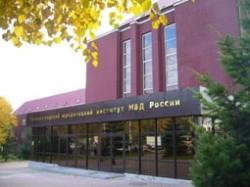 Калининградский филиал Санкт-Петербургского университета МВД