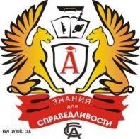 Кировский филиал Современной гуманитарной академии