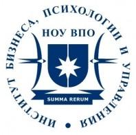 Институт бизнеса, психологии и управления