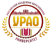 Университут Российской академии образования - филиал в г. Ногинск