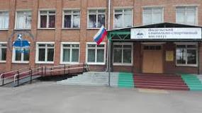 Подольский социально-спортивный институт