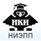 Новосибирский институт экономики, психологии и права