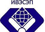 Филиал Санкт-Петербургского института внешнеэкономических связей, экономики и права в г. Новосибирске