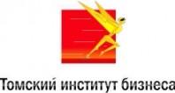 Томский институт бизнеса