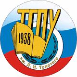 Тульский государственный педагогический университет им. Л.Н. Толстого