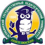 Южно-Уральский государственный гуманитарно-педагогический университет