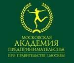 Московская академия предпринимательства - Ярославский филиал