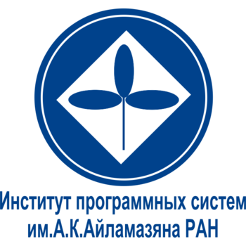 Институт программных систем «УГП имени А.К. Айламазяна»