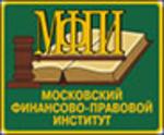 Московский финансово-правовой институт