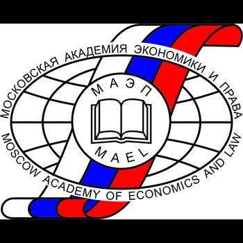 Московская академия экономики и права