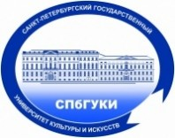 Санкт–Петербургский государственный институт культуры