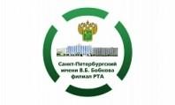 Санкт-Петербургский имени В.Б. Бобкова филиал Российской таможенной академии