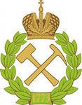 Национальный минерально-сырьевой университет «Горный»