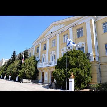 Черноморское высшее военно-морское ордена Красной Звезды училище имени П.С. Нахимова