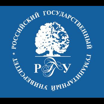 Серпуховский партнер - Российский государственный гуманитарный университет (РГГУ) - АНО СДТО