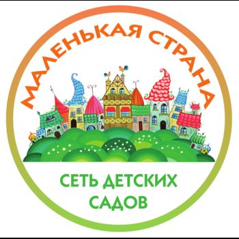 """Детский сад """"Маленькая Страна"""" в Одинцово"""