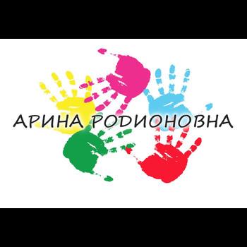 Частный детский сад Арина Родионовна