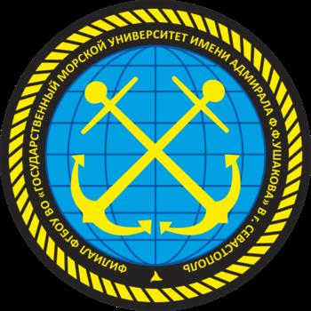 Филиал «ГМУ им. адм. Ф.Ф. Ушакова» в г. Севастополь
