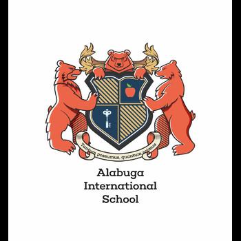 Международная школа/детский сад Alabuga Internatinal School