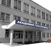 Курская академия государственной и муниципальной службы