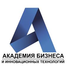 """ЧУ ДПО """"Академия Бизнеса и Инновационных Технологий"""""""