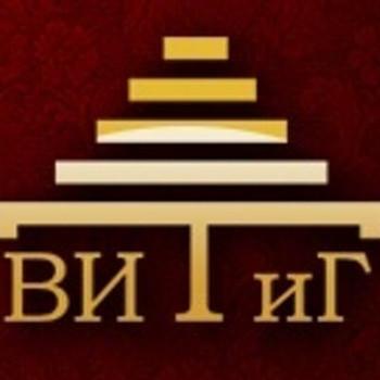 Владимирский институт туризма и гостеприимства